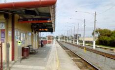 Marshall Station